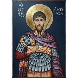 Свети Тодор