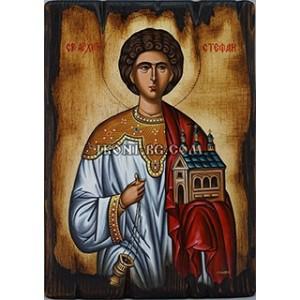 Икони на Свети Стефан